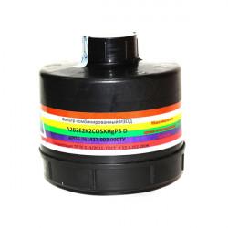 Фильтр комбинированный «ИЗОД» марки А2В2Е2К2COSXHgР3D