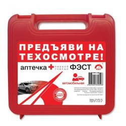 "Аптечка автомобильная ""ФЭСТ"" (пластиковый футляр)"