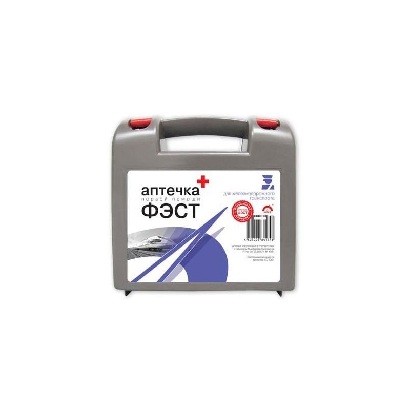 Укладка для оказания первой помощи пострадавшим на железнодорожном транспорте при оказании услуг по перевозке пассажиров — «ФЭСТ