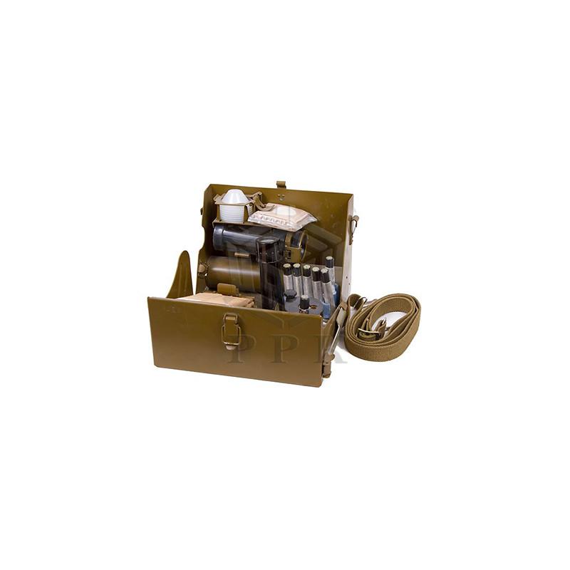 ВПХР - войсковой прибор химической разведки (с хранения)
